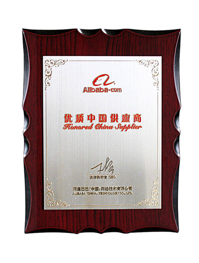 Quality Chinese Supplier Certificate